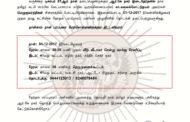 அறிவிப்பு; ஆர்.கே நகர் இடைத்தேர்தல்: நான்காம் நாள் பரப்புரைத் திட்டம்