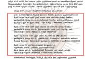 அறிவிப்பு; ஆர்.கே நகர் இடைத்தேர்தல்: 18-12-2017 18வது நாள் | சீமான் பரப்புரைத் திட்டம்