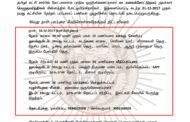 அறிவிப்பு: ஆர்.கே நகர் இடைத்தேர்தல்: 16-12-2017 16வது நாள் | சீமான் வாக்கு சேகரிப்பு மற்றும் பொதுக்கூட்டம்