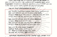 அறிவிப்பு; ஆர்.கே நகர் இடைத்தேர்தல்: 15-12-2017 15வது நாள் | சீமான் பரப்புரைத் திட்டம்