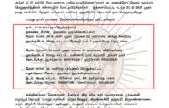 அறிவிப்பு; ஆர்.கே நகர் இடைத்தேர்தல்: 17-12-2017 17வது நாள் | சீமான் வாக்கு சேகரிப்பு மற்றும் பொதுக்கூட்டம்ட்சி