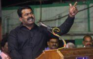 குவைத்தில் சிக்கித் தவிக்கும் தமிழர்களுக்கு உரிய நிவாரணம் கிடைக்க மத்திய, மாநில அரசுகள் வழிவகைச் செய்யவேண்டும்! - சீமான் வலியுறுத்தல்  அறிக்கைகள் naam tamilar katchi seeman speech condemns govt kuwaith KHARAFI NATIONAL indian tamil labours issue 190x122