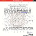 naam-tamilar-katchi-maavatta-kalanthaivu-dharmapuri-krishnagiri-seeman