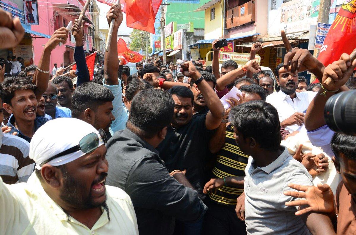 இராமராஜ்ஜிய இரத யாத்திரை மறியல் போராட்டம்: சீமான் உட்பட 100க்கும் மேற்பட்டோர் கைது
