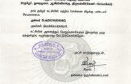 மத்திய சென்னை கிழக்கு மண்டலச் செயலாளர் - தலைமை அறிவிப்பு