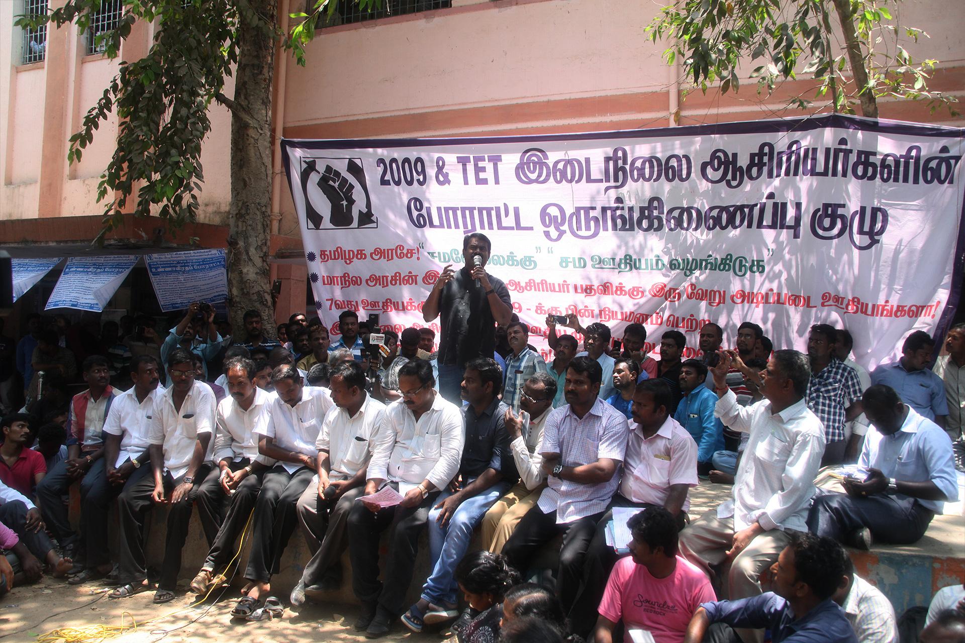 ஊதிய முரண்பாடுகளைக் களையக்கோரி இடைநிலை ஆசிரியர்கள் தொடர் போராட்டம் – சீமான் நேரில் ஆதரவு TET Secondary Teachers Protest Equal Pay For Equal Post Chennai Seeman Support 6