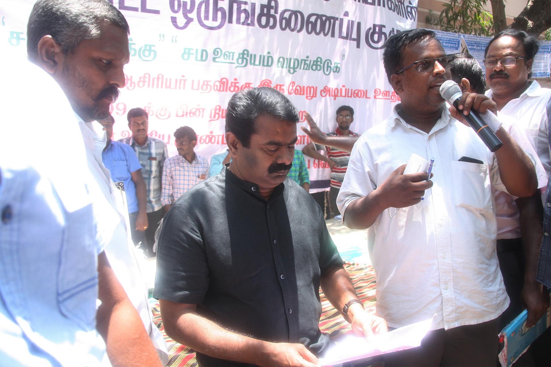 ஊதிய முரண்பாடுகளைக் களையக்கோரி இடைநிலை ஆசிரியர்கள் தொடர் போராட்டம் – சீமான் நேரில் ஆதரவு TET Secondary Teachers Protest Equal Pay For Equal Post Chennai Seeman Support 7
