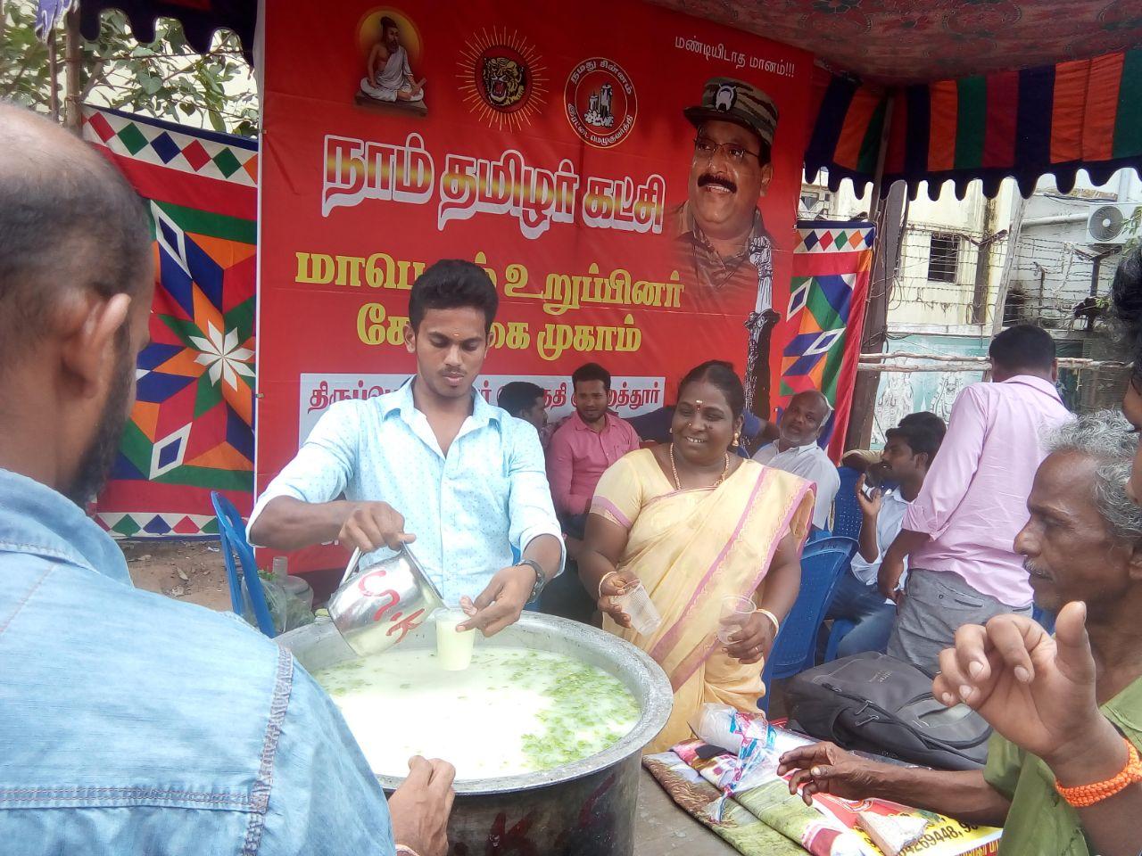 உறுப்பினர் சேர்க்கை முகாம் – குன்றத்தூர் (திருபெரும்பூதூர் தாெகுதி) naam tamilar katchi kanjipuram merku uruppinar serkkai 2