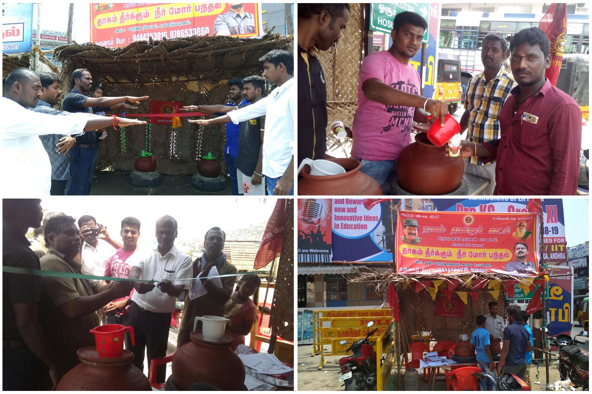 கிருட்டிணகிரி மாவட்டத்தில் பல்வேறு இடங்களில் தாகம் தீர்க்கும் நீர்-மோர் பந்தல் திறப்பு naam tamilar katchi kaveripattinam neer mor panthal