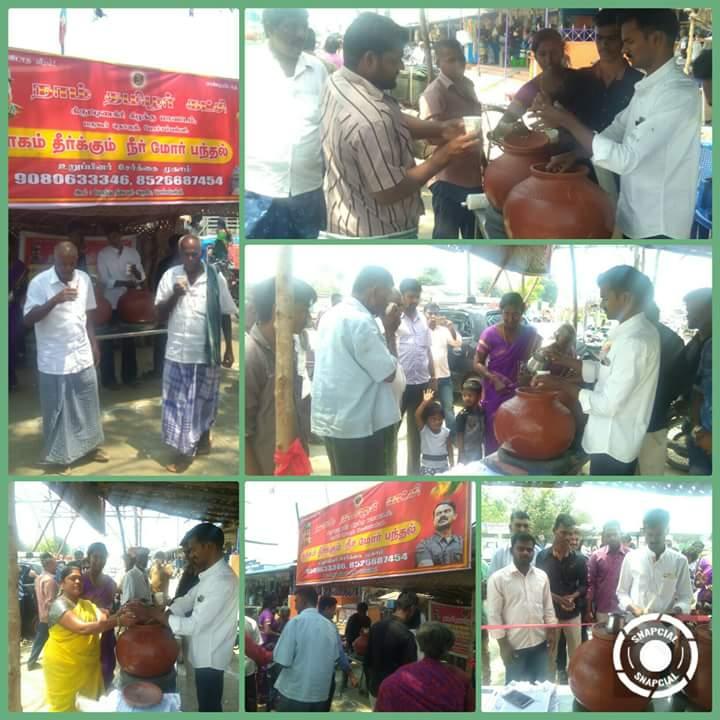 கிருட்டிணகிரி மாவட்டத்தில் பல்வேறு இடங்களில் தாகம் தீர்க்கும் நீர்-மோர் பந்தல் திறப்பு naam tamilar katchi neer mor panthal bargur thoguthy bochchamballi bus stand
