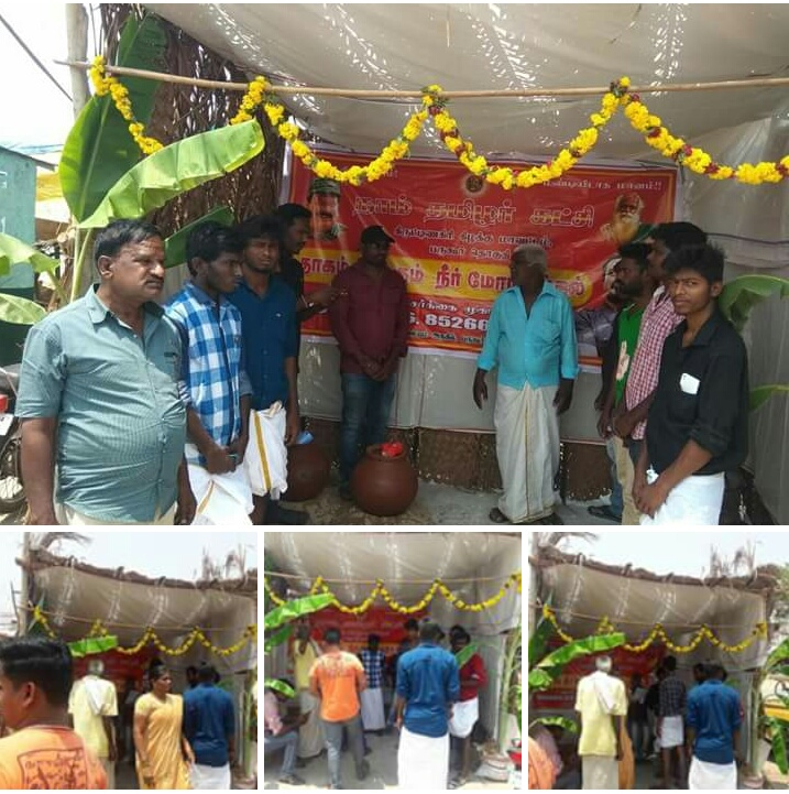 கிருட்டிணகிரி மாவட்டத்தில் பல்வேறு இடங்களில் தாகம் தீர்க்கும் நீர்-மோர் பந்தல் திறப்பு naam tamilar katchi neer mor panthal bargur thoguthy bus stand