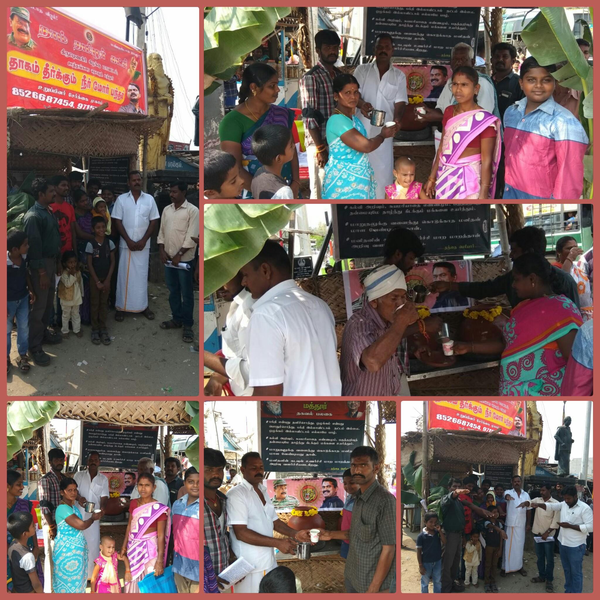 கிருட்டிணகிரி மாவட்டத்தில் பல்வேறு இடங்களில் தாகம் தீர்க்கும் நீர்-மோர் பந்தல் திறப்பு naam tamilar katchi neer mor panthal ooththangarai thoguthy maththur bus stand kirushnagiri