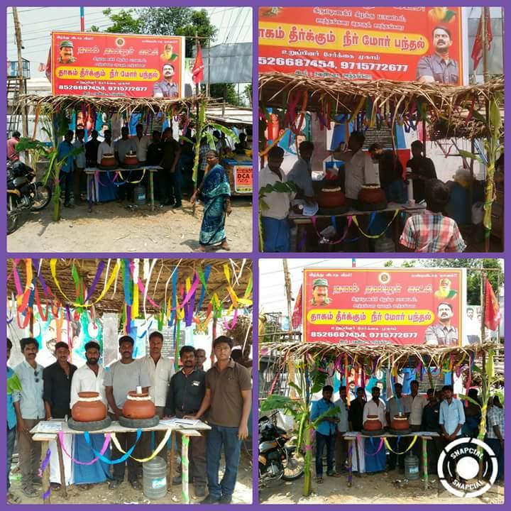 கிருட்டிணகிரி மாவட்டத்தில் பல்வேறு இடங்களில் தாகம் தீர்க்கும் நீர்-மோர் பந்தல் திறப்பு naam tamilar katchi neer mor panthal ooththangarai thoguthy roundana bus stand kirushngiri