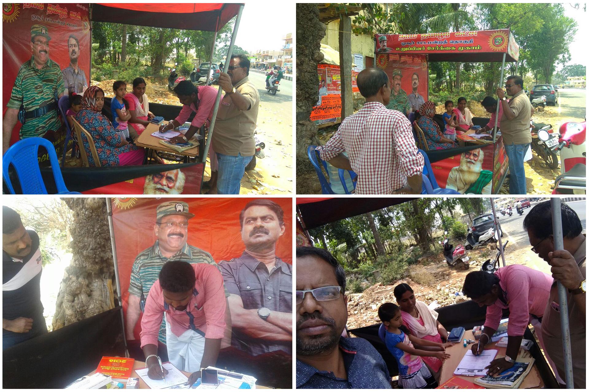 உறுப்பினர் சேர்க்கை முகாம் மற்றும் தெருமுனைக்கூட்டம் – ஓசூர் (மத்திகிரி ஒன்றியம்) naam tamilar katchi osur mathigiri uruppinar serkkai membership card campaign