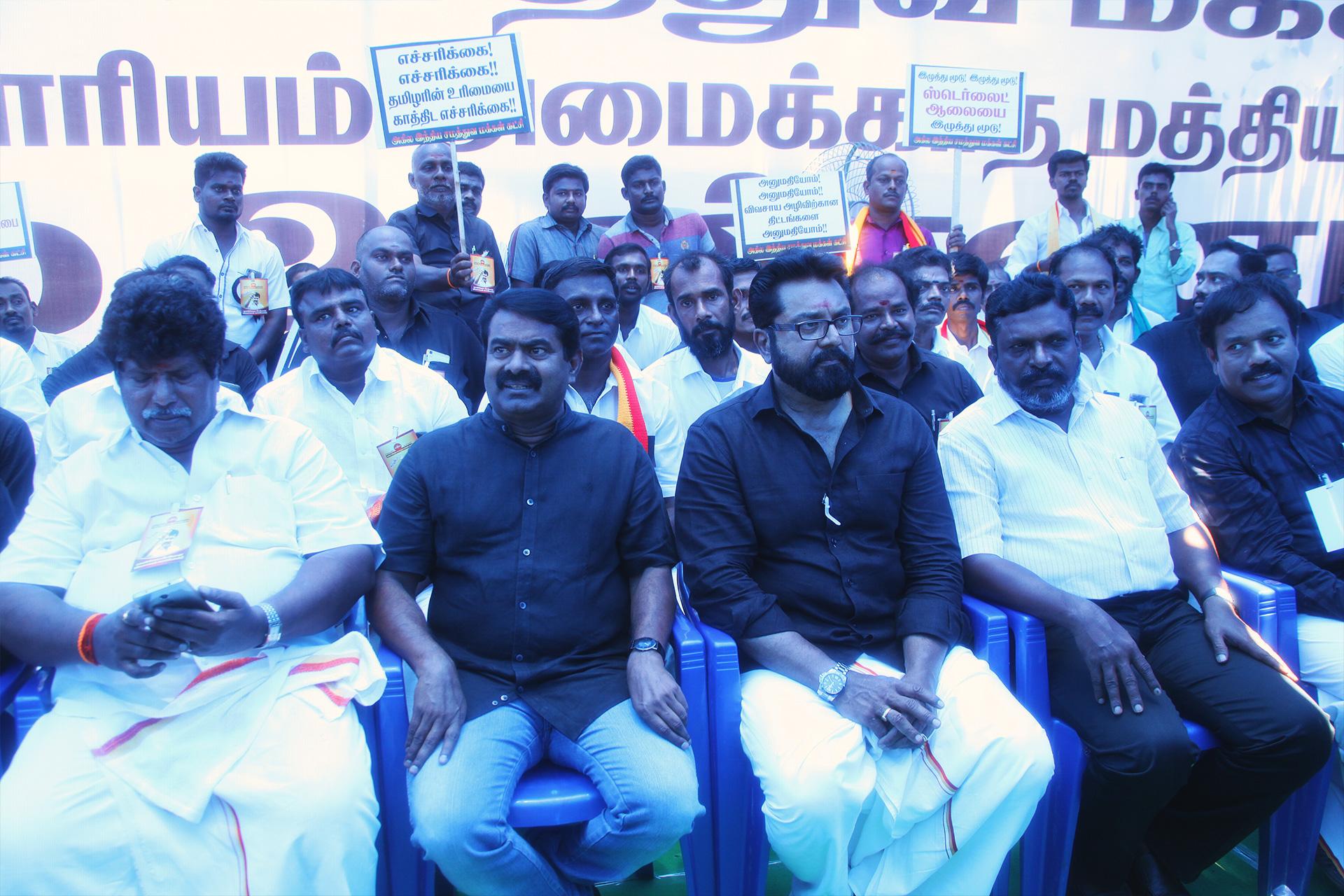 காவிரி மேலாண்மை அமைக்கக்கோரி சரத்குமார் போராட்டம் – சீமான் கண்டனவுரை naam tamilar katchi seeman speech sarathkumar protest thirumavalavan cauvery sterlite chennai 6