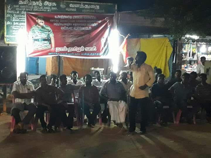 காவிரி மேலாண்மை வாரியம் அமைத்திடாத மத்திய அரசைக் கண்டித்து ஆர்ப்பாட்டம் – வாசுதேவநல்லூர் naam tamilar katchi vasudevanallur protest aginst central govt cauvery management board meeting