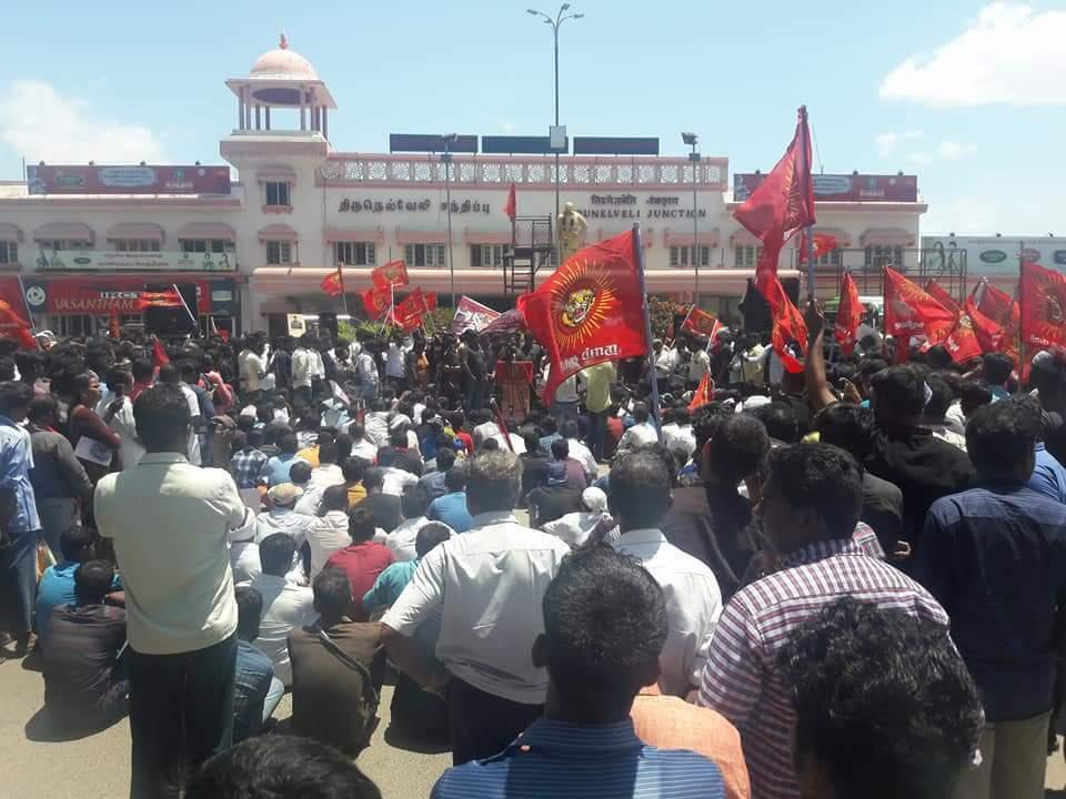 தூத்துக்குடி அரசப் பயங்கரவாதத்தைக் கண்டித்து சீமான் தலைமையில் ஆர்ப்பாட்டம் – திருநெல்வேலி naam tamilar katchi seeman pressmeet sterlite protest thootthukudi thirunelveli railway junction massacre2