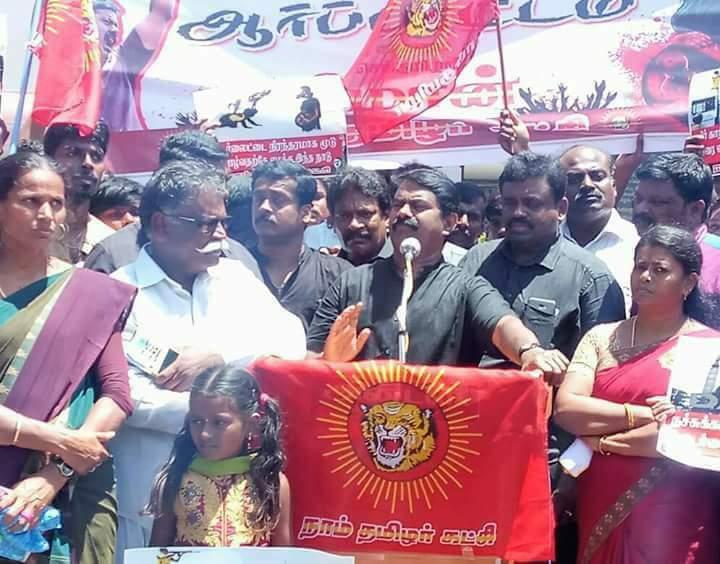 தூத்துக்குடி அரசப் பயங்கரவாதத்தைக் கண்டித்து சீமான் தலைமையில் ஆர்ப்பாட்டம் – திருநெல்வேலி naam tamilar katchi seeman pressmeet sterlite protest thootthukudi thirunelveli railway junction massacre3