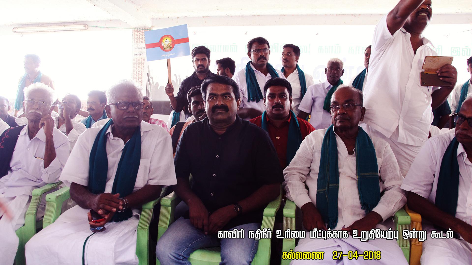 தமிழ்த்தேசியப் பேரியக்கத் தலைவர் பெ.மணியரசன் மீது மர்ம நபர்கள் தாக்குதல்: சீமான் கண்டனம் seeman condemns attack thamizh thesiya periyakka thalaivar pae maniyarsan