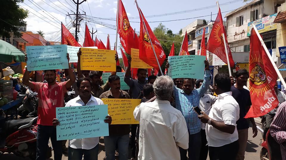 சீமான் கைது: சேலம் 8 வழிச்சாலைத் திட்டத்தை எதிர்த்து அம்பத்தூரில் ஆர்ப்பாட்டம் - 24 பேர் கைது