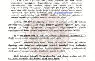 சுற்றறிக்கை: திருவள்ளூர் மாவட்டப் பொறுப்பாளர்கள் சந்திப்பு மற்றும் புதிய நிர்வாகிகள் நியமனம்