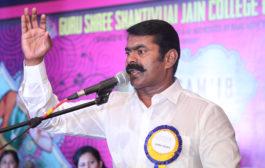 01-09-2018 குரு ஸ்ரீ சாந்திவிஜய் ஜெயின் மகளிர் கல்லூரி கலைவிழா - சீமான் சிறப்புரை  அதிகாரப்பூர்வ இணையதளம் Guru Shree ShantiVijay Jain College For Women Sargam18 Chennai Seeman Speech 265x168