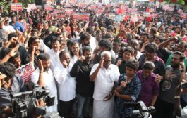 ஏழு தமிழர் விடுதலையை வலியுறுத்தி தமிழ்த்தேசியக் கூட்டமைப்பு சார்பில் மாபெரும் ஆர்ப்பாட்டம்  அதிகாரப்பூர்வ இணையதளம் relese 7 tamil innocents protest naam tamilar tamildesiya koottamaippu maniyarasan seeman vinoth josephkennadi kmsherif kalanjiyam chennai18 265x168