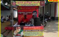 உறுப்பினர் சேர்க்கை முகாம்-குமாரபாளையம் தொகுதி