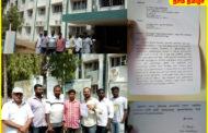 மாவட்ட ஆட்சியரிடம் மனு-திருப்பத்தூர் சட்டமன்ற தொகுதி- சிவகங்கை மாவட்டம்