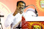 முல்லைப்பெரியாற்றில் புதிய அணைக் கட்ட கேரள அரசிற்கு மத்திய அரசு அனுமதியளித்திருப்பது தமிழகத்திற்குச் செய்யும் பச்சைத்துரோகம்! – சீமான் கண்டனம்  அதிகாரப்பூர்வ இணையதளம் seeman demands immediate action thoothukudi fishermen prisoned in srilanka court 180x120