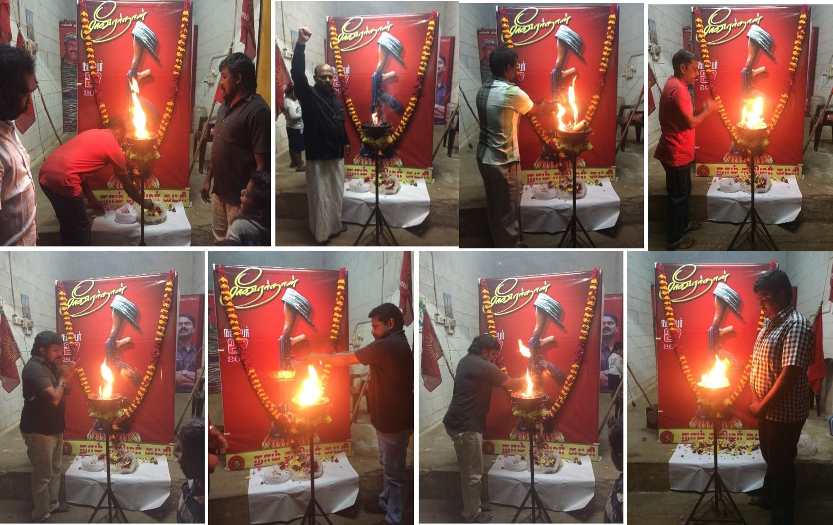 மாவீரர் நாள் நிகழ்வு-உடுமலை - மடத்துக்குளம்  தொகுதி