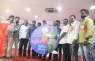 தேசியத்தலைவர் 64வது பிறந்தநாள்: தமிழர் எழுச்சி நாள் பொதுக்கூட்டம் | சீமான் வாழ்த்துரை