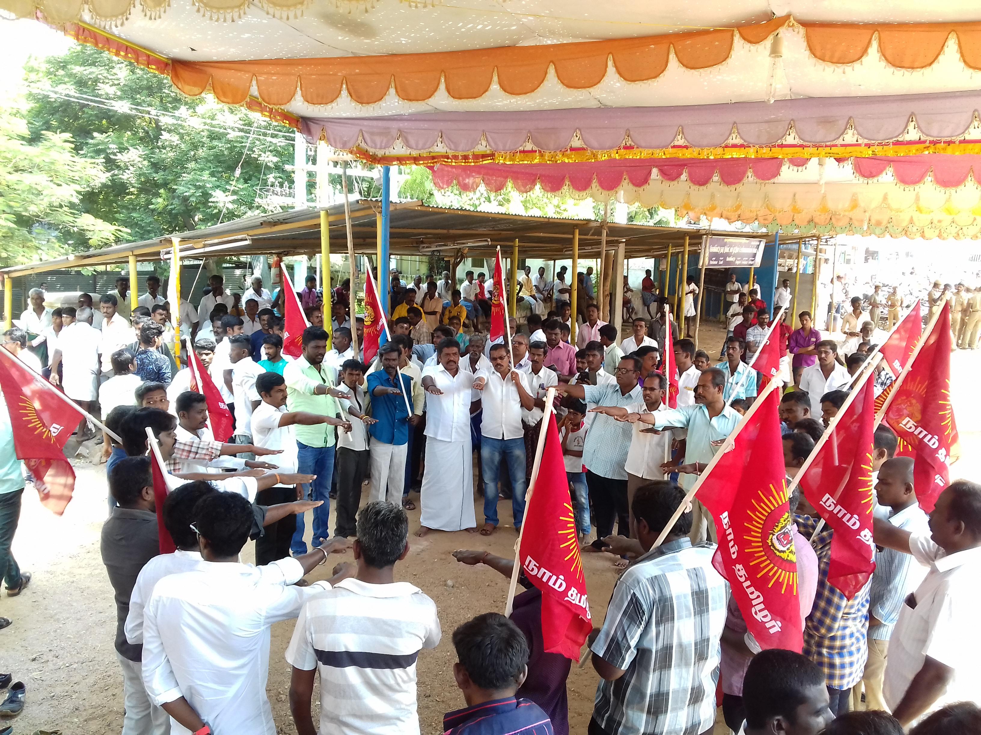 உ.முத்துராமலிங்கத்தேவர் அவர்களின் 55வது நினைவு நாள் மலர்வணக்கம்-கோவில்பட்டி