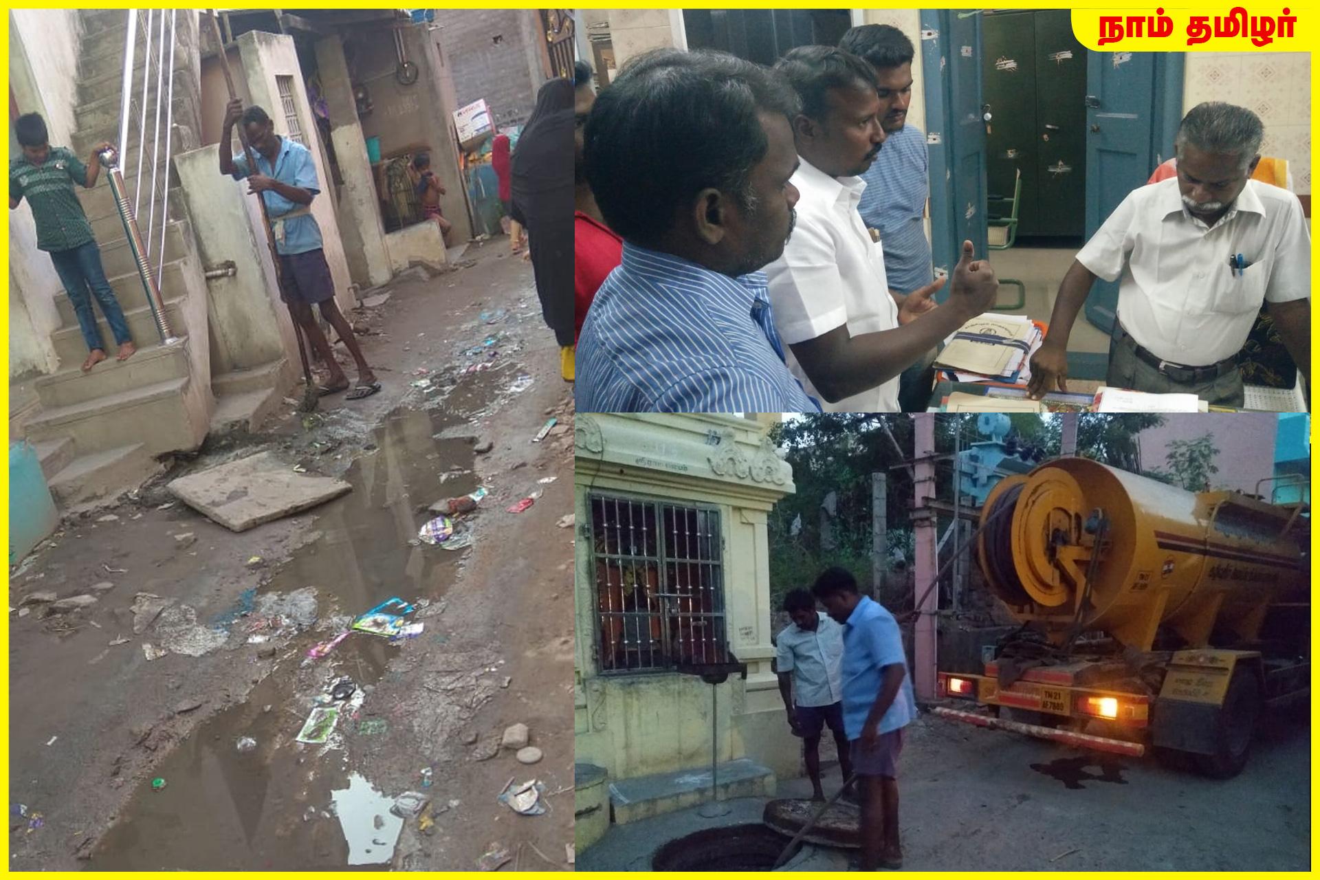 கழிவுநீர் கால்வாய் சீர் செய்ய மனு-காஞ்சிபுரம் தொகுதி