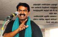காவிரியாற்றின் குறுக்கே அணைகட்ட கர்நாடக அரசிற்கு அனுமதி அளிப்பதா? - மத்திய அரசுக்கு சீமான் கண்டனம்!  அறிக்கைகள் seeman condemns central govt modi bjp govt build dam across cauvery river while gaja cyclone disaster tamilnadu delta area kallanai 190x122