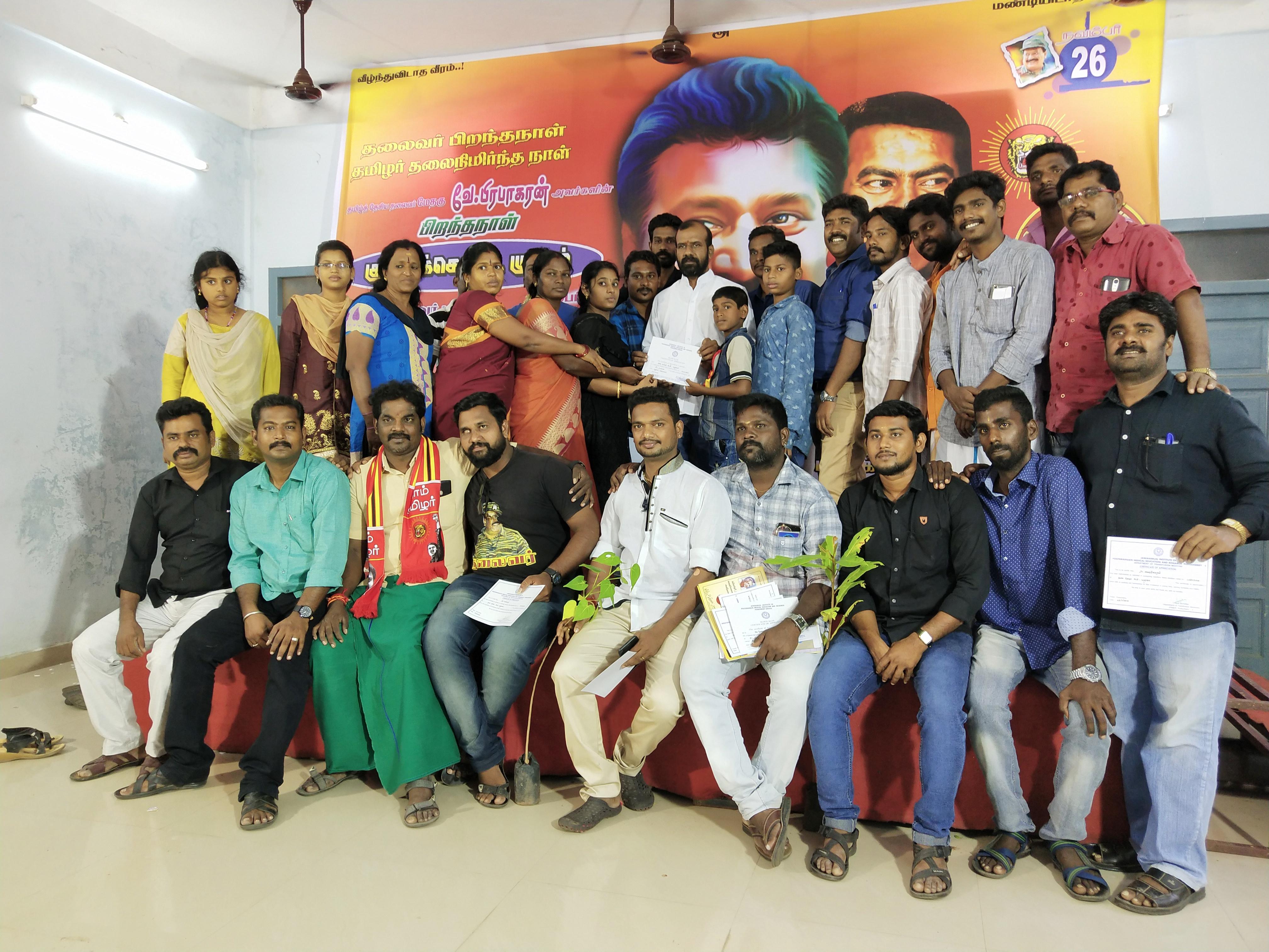 தலைவர் மேதகு வே பிரபாகரன் பிறந்த நாள்-குருதிக் கொடை முகாம்