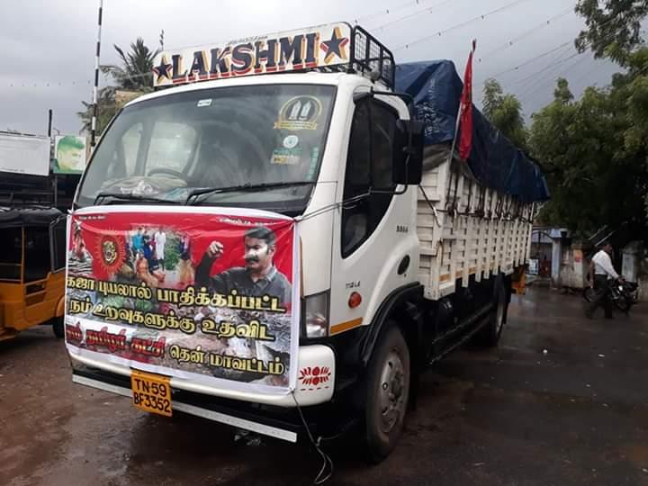 கஜா புயல் நிவாரண பணிகள்-,இராதபுரம் சட்டமன்ற தொகுதி