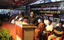 நாகையில் மாபெரும் தொடர் முழக்க கண்டன ஆர்ப்பாட்டம் - சீமான் கண்டனவுரை  அதிகாரப்பூர்வ இணையதளம் naam tamilar katchi seeman maniyarasan nagapattinam protest gaja cyclone relief campagin 102 274x173