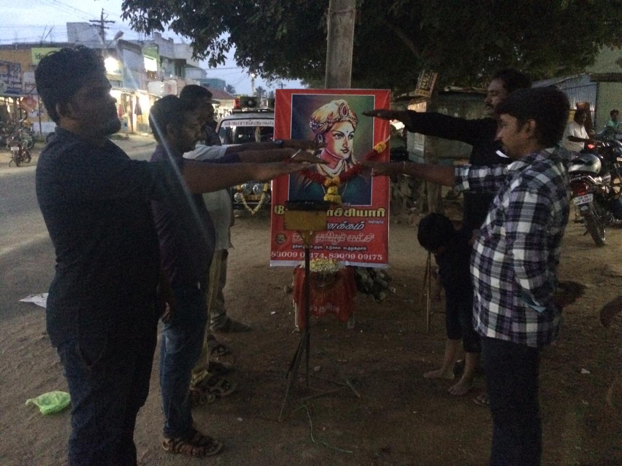 வீரபெரும்பாட்டி வேலுநாச்சியார் நினைவு நாள்