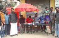 உறுப்பினர் சேர்க்கை முகாம்-அண்ணா நகர் தொகுதி