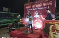 வேளான் பேரறிஞர் ஐயா நம்மாழ்வார்-புகழ் வணக்கம்