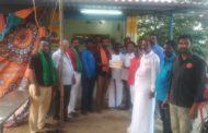 தமிழ் தேசியத் தலைவர் பிறந்த நாள்-  குருதிக்கொடை முகாம்