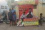 சத்துணவு கூடம் சீரமைக்க கோரி மனு-கோபிசெட்டிபாளையம்