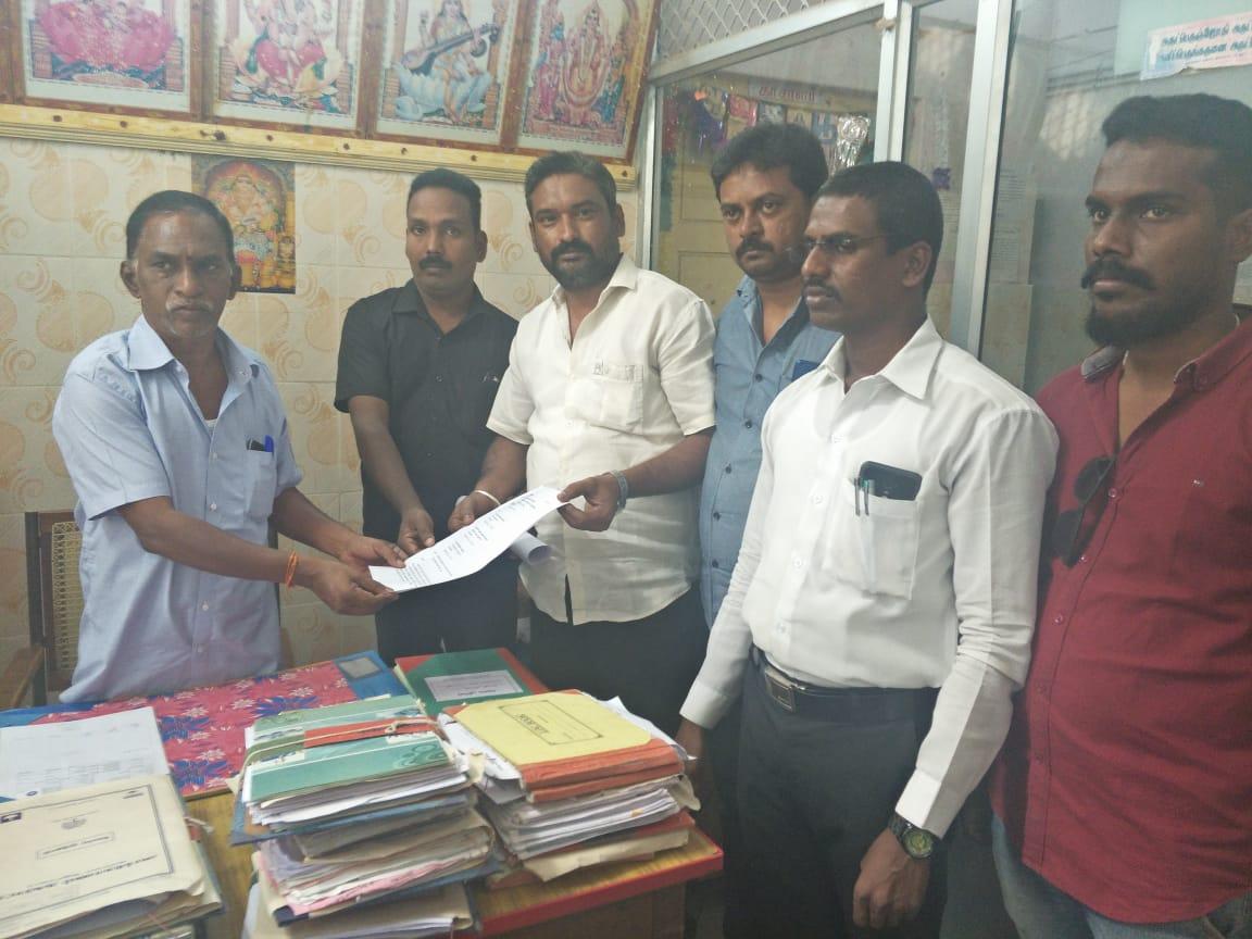 சுகாதார சீர்கேடு-நகராட்சி ஆணையரிடம் மனு-அரக்கோணம்
