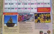 நாம் தமிழர் நாள்காட்டி! - செயற்பாட்டு வரைவு மற்றும் வரலாற்று நிகழ்வுகளின் தொகுப்பு | விலை ரூ.100 மட்டுமே  அறிவிப்புகள் naam tamilar katchi naalkatti daily calender monthly calender 190x122