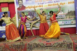 குவைத்தில் செந்தமிழர் பாசறை சார்பாக 4ஆம் ஆண்டு தமிழ்ப் புத்தாண்டுப் பொங்கல் விழா கொண்டாட்டங்கள் senthamizhar pasarai kuwaith pongal thiruvizha tamils festival celebration thamizhar thiruvizha 10 300x200