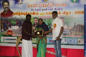 குவைத்தில் செந்தமிழர் பாசறை சார்பாக 4ஆம் ஆண்டு தமிழ்ப் புத்தாண்டுப் பொங்கல் விழா கொண்டாட்டங்கள் senthamizhar pasarai kuwaith pongal thiruvizha tamils festival celebration thamizhar thiruvizha 5 300x200