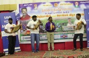 குவைத்தில் செந்தமிழர் பாசறை சார்பாக 4ஆம் ஆண்டு தமிழ்ப் புத்தாண்டுப் பொங்கல் விழா கொண்டாட்டங்கள் senthamizhar pasarai kuwaith pongal thiruvizha tamils festival celebration thamizhar thiruvizha 6 300x196