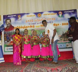 குவைத்தில் செந்தமிழர் பாசறை சார்பாக 4ஆம் ஆண்டு தமிழ்ப் புத்தாண்டுப் பொங்கல் விழா கொண்டாட்டங்கள் senthamizhar pasarai kuwaith pongal thiruvizha tamils festival celebration thamizhar thiruvizha 7 300x276