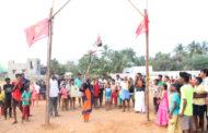 தை திரு நாள்-விளையாட்டு போட்டி